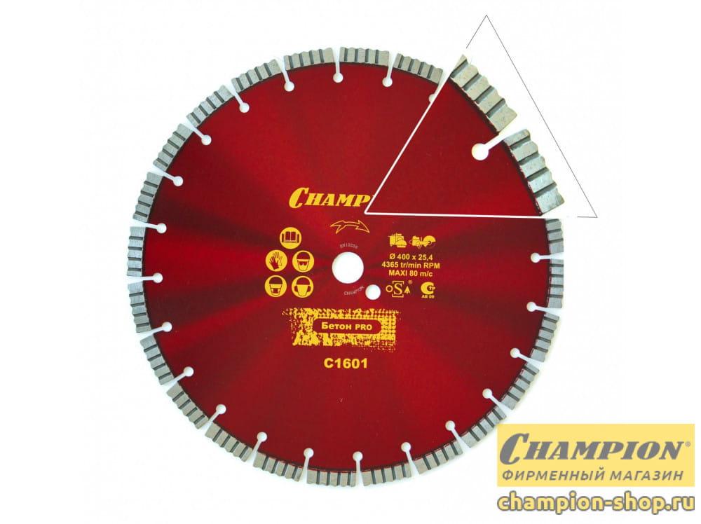 Диск алмазный Champion Concrete Crunch PRO 400/25.4/12 (бетон)