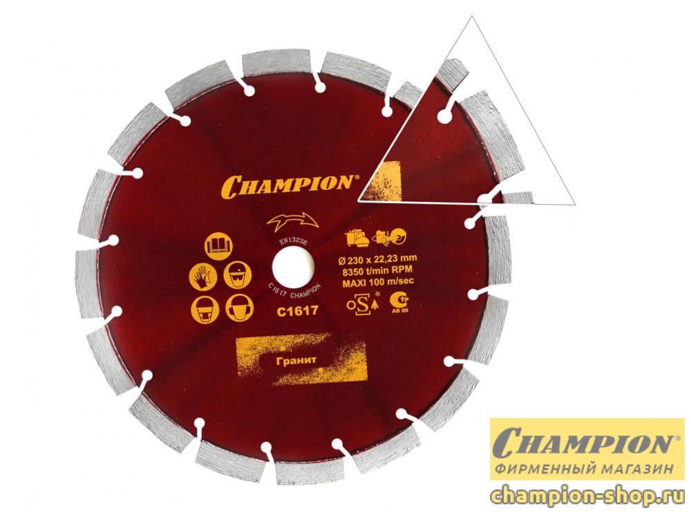Диск алмазный Champion Marathon PRO 230/22.23/12 (универсальный)