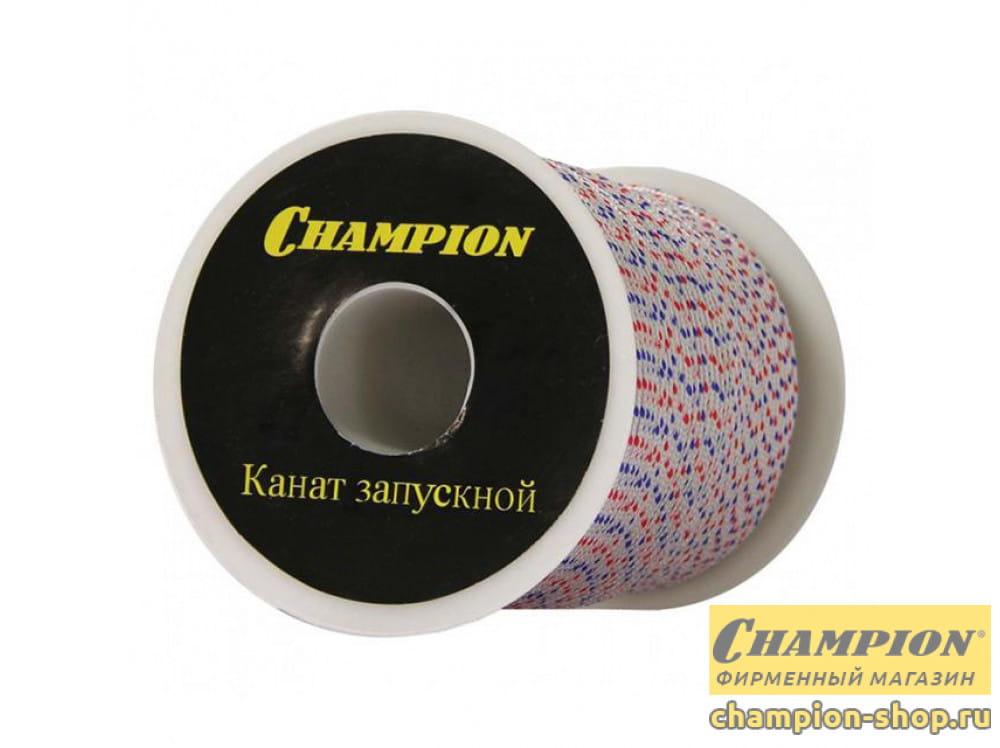 Канат запускной Champion 5.0 мм х 100 м