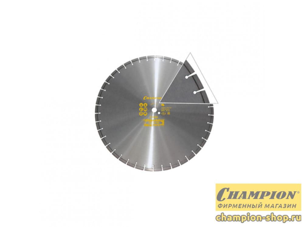 Диск алмазный Champion Concremax PRO 600/25.4/10/4 (бетон)