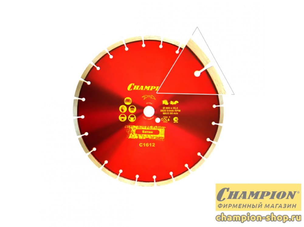 Диск алмазный Champion Concremax ST 300/25.4/10 (бетон)