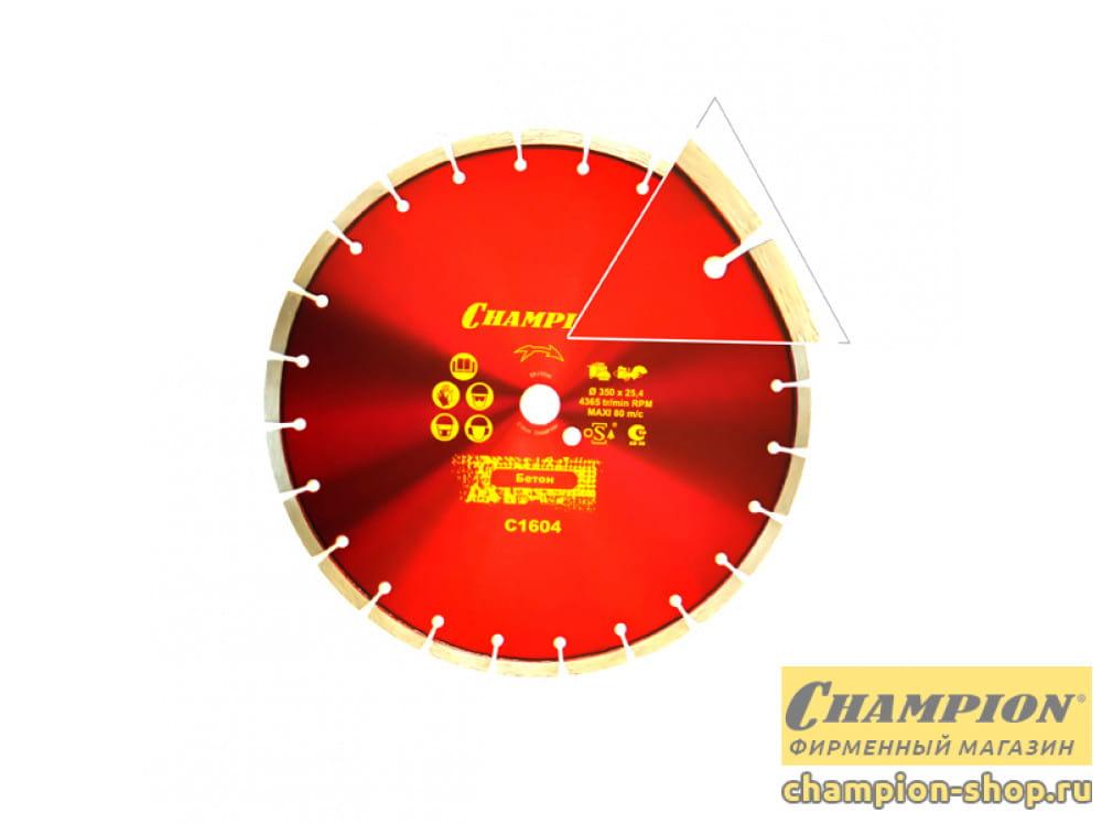 Диск алмазный Champion Concremax ST 350/25.4/10 (бетон)