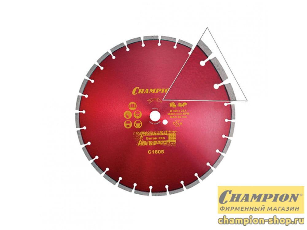 Диск алмазный Champion Concremax ST 400/25.4/10 (бетон)