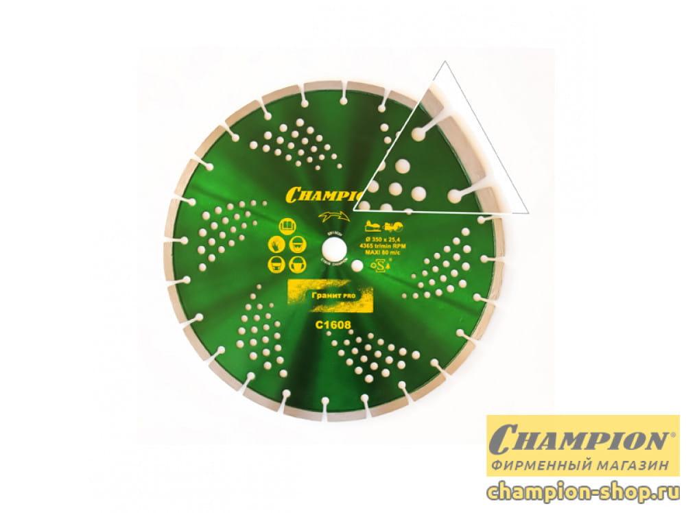 Диск алмазный Champion Laser Granitek PRO 350/25.4/10 (гранит)