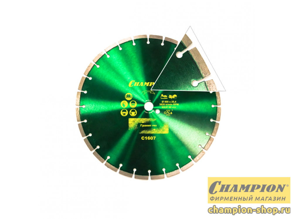 Диск алмазный Champion Laser Granite PRO 400/25.4/10