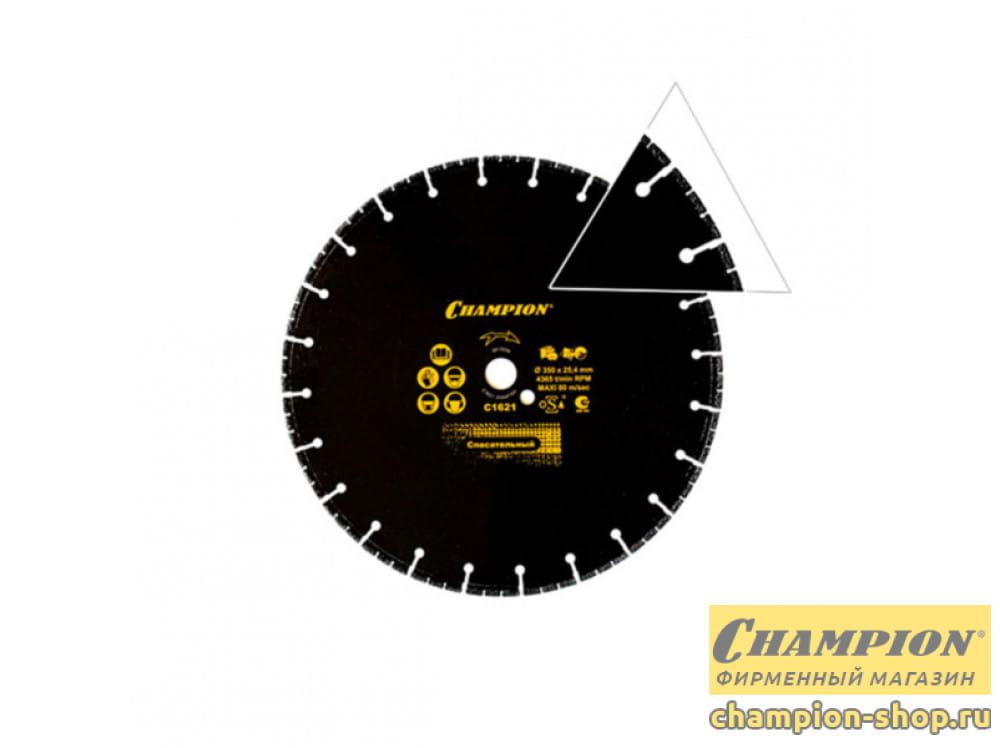 Диск алмазный Champion V-tech Multi Purpose PRO 350/25.4/4 (спасательный)