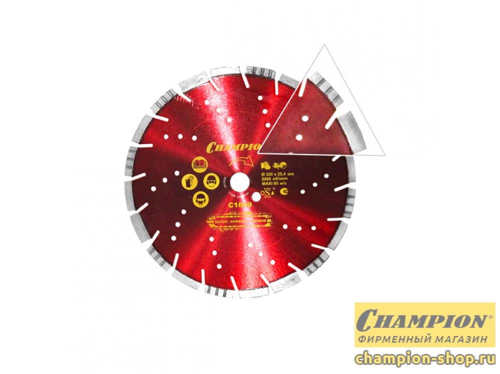 Диск алмазный Champion Mixtar PRO 300/25.4/10 (универсальный)