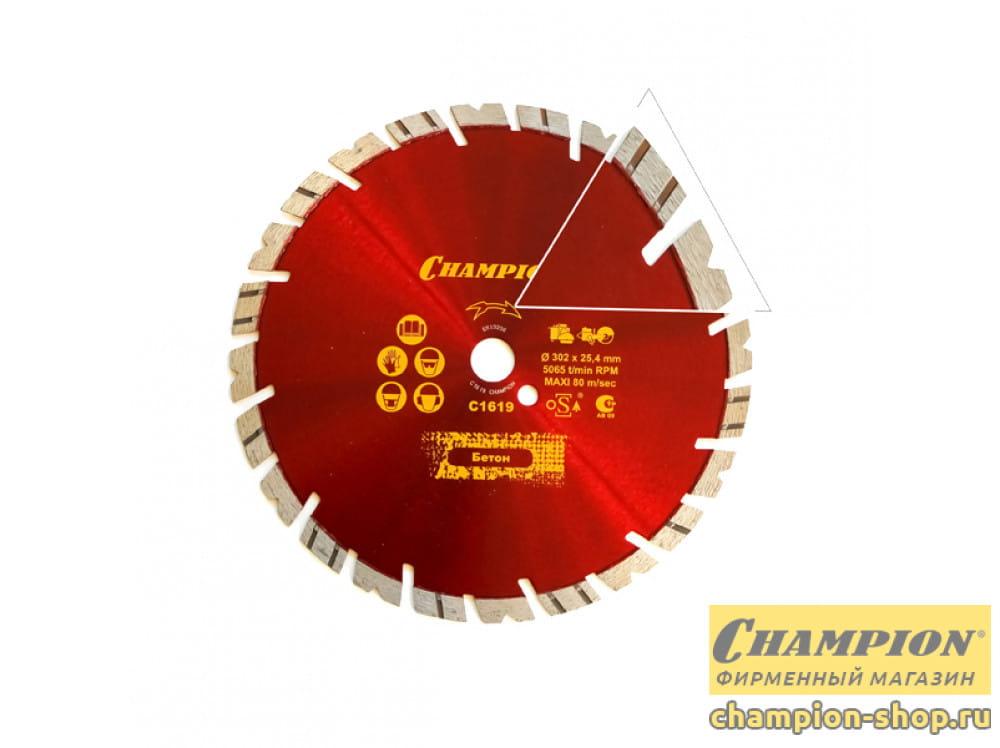 Диск алмазный Champion Fast Gripper ST 300/25.4/14 (универсальный)