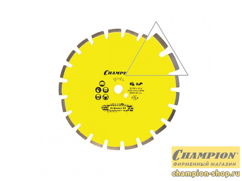 Диск алмазный Champion Asphafight ST 350/25.4/10 (асфальт)