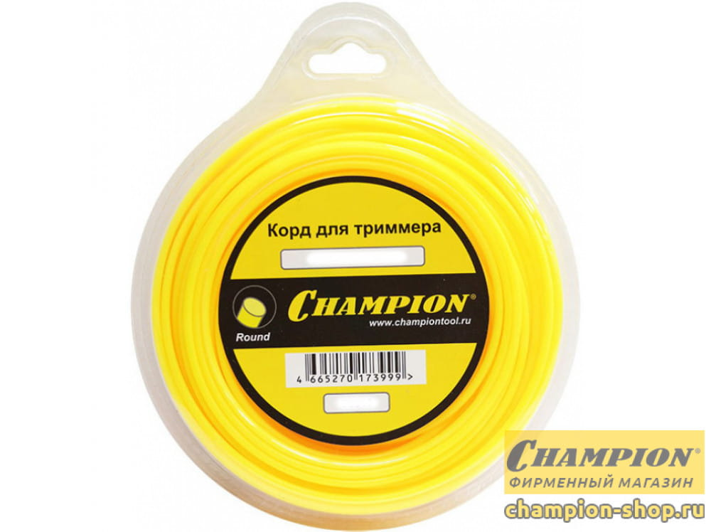 Корд триммерный Champion Round 2.4 мм х 15 м (круглый) в мотке