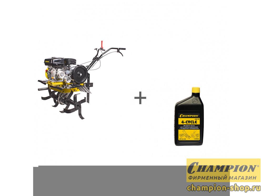 Мотоблок бензиновый Champion BC 8716 + масло в подарок!