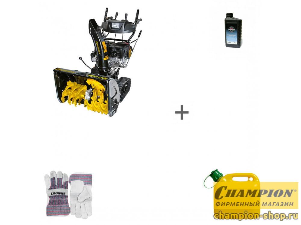 Снегоуборщик бензиновый Champion STT1170E + масло + канистра + перчатки в подарок!