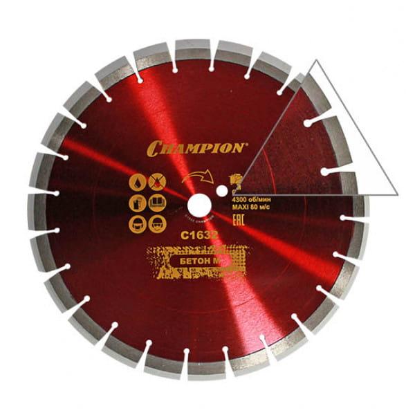 Диск алмазный Champion M 350/25,4/12 (бетон)